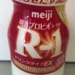 花粉症にR-1ヨーグルトドリンク乳酸菌の効果は?試したが予期せぬ結果に