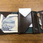 薄い財布はデキる男への第一歩。abrAsus(アブラサス)の薄い財布で持ち物からミニマリストに