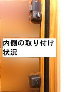 玄関をキーレス(icキー)に!後付けでき、2階リビングから解錠機能も。シリンダーicロック2