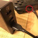 ニンテンドースイッチのプロコンを充電。充電できないパターンがあった件。電流、電圧などを調べた記録