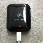 X3T左右独立型Bluetooth完全ワイヤレスイヤホンをレビュー。Airpodsとの比較など